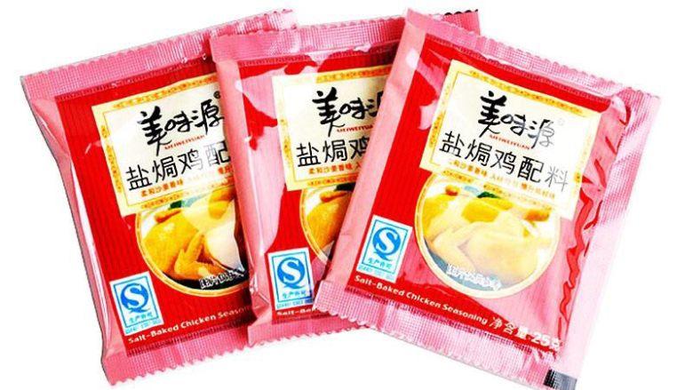 盐焗鸡翅(家常版),品牌不限的<a style='color:red;display:inline-block;' href='/shicai/ 50968'>盐焗鸡粉</a>,在当地买就好,最好还是在梅州当地买的,配比比较正宗。