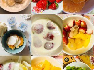酸奶沙拉🥗,大集锦……