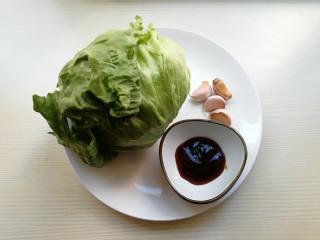 蒜蓉蚝油生菜,准备好所需材料
