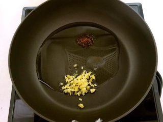 肉末三丁盖浇饭,锅里加入大豆色拉油,烧热后加入花椒粉和姜末,炒出香味