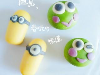 佛系青蛙🐸小黄人^O^元宵节の小确幸☞好吃又好玩的异型汤圆小妙招,如何不开裂&不粘手