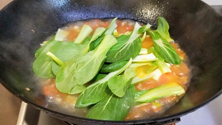 水晶豆腐番茄浓汤宝,最后放入小油菜。
