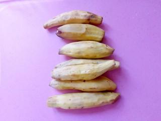 伪蛋黄酥~红薯豆沙球,红薯洗干净去皮