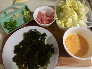 清清淡淡一碗汤➕娃娃菜海带鸡蛋汤,浸泡去除多余盐分的海带片控水备用,全部食材改刀准备好