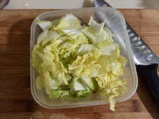 清清淡淡一碗汤➕娃娃菜海带鸡蛋汤,清洗干净的娃娃菜斜刀切小片