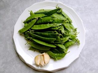 蒜蓉荷兰豆,准备材料。