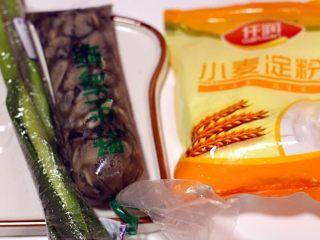 廈門名吃—海蠣煎,備齊材料