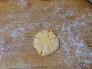 太阳花枣馍, 分别对角切8刀