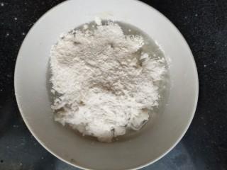 酒酿发酵馒头,豆沙包,放入一把面。