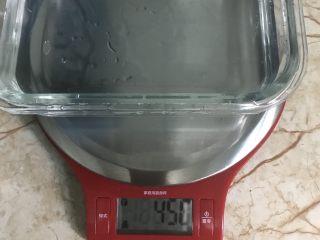 爽口豌豆凉粉,先称清水450克(除去碗重)