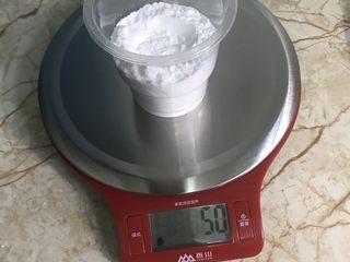 爽口豌豆凉粉,取豌豆淀粉50克