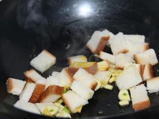 硬脆蒜香面包块,然后放土司