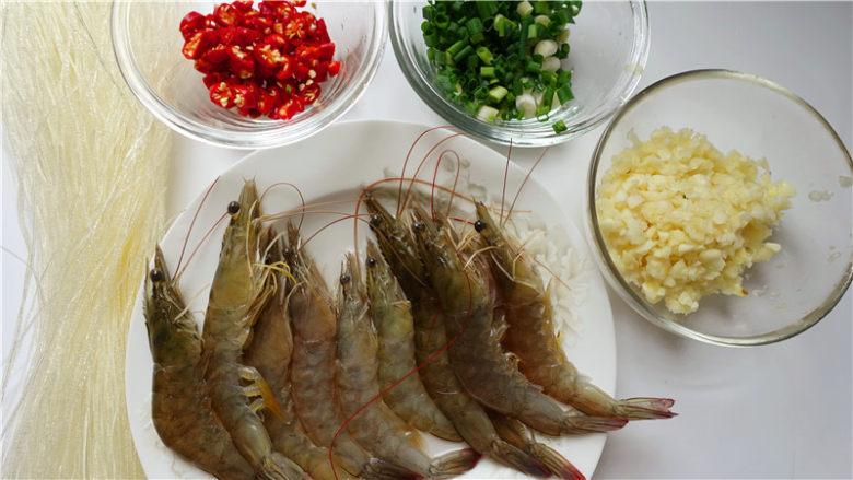 粉丝蒜蓉蒸大虾,材料准备。