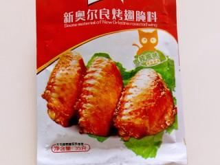 薯片鸡翅~把孩子爱吃的放在一起,准备好材料