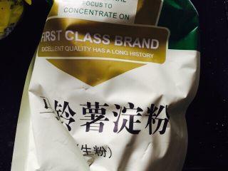 水晶小笼包,制作皮用两种粉,一种是马铃薯淀粉,用这种粉最好,超市有点不好买,我是在淘宝网上买的