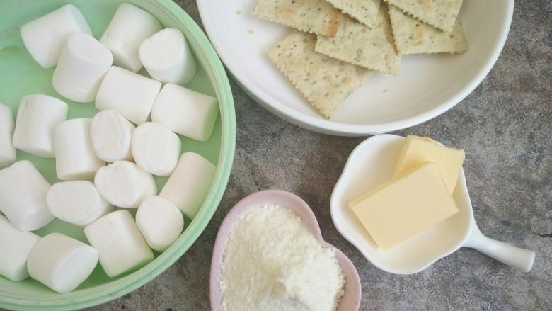 海苔牛扎饼,准备好所需材料备用