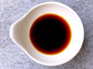 清蒸鳕鱼,把蒸鱼豉油、料酒、白糖、鸡精倒到一起搅拌均匀调成酱汁