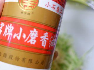 凉拌金针菇 ,芥末油,香油