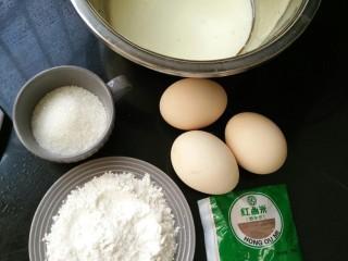 红丝绒蛋糕卷,准备好材料。