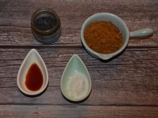 萌萌哒柴犬汤圆,汤汁的材料,还有黑芝麻。