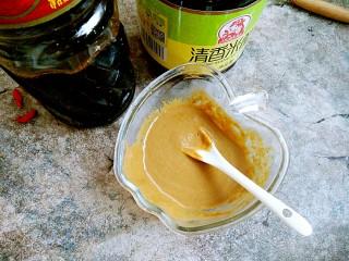 麻汁黄瓜,调匀了