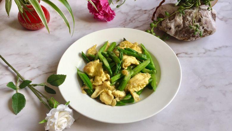 芦笋炒鸡蛋,端上桌享用吧……