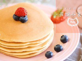 奶香松饼18m+宝宝辅食