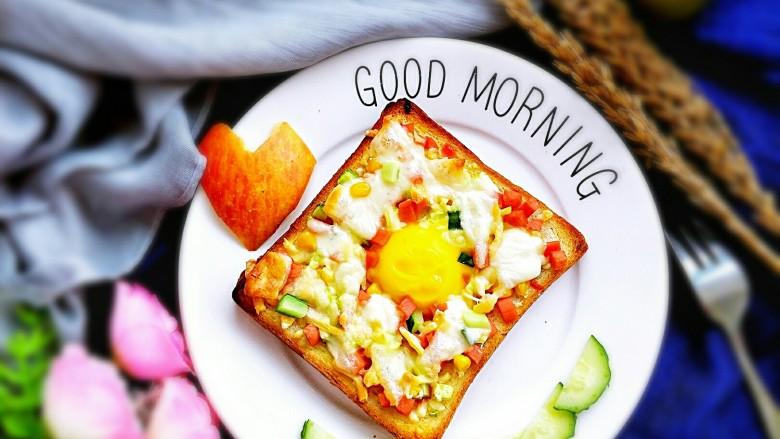 #花样土司#+土司缤纷蛋披萨