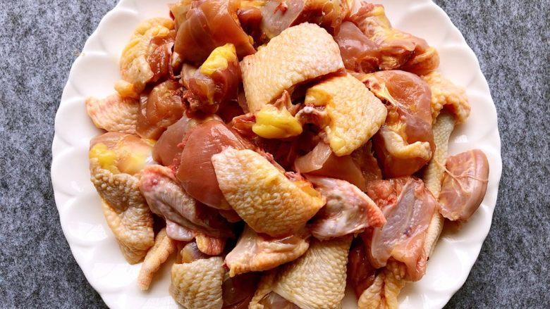 大盘鸡,整鸡洗干净剁成小块