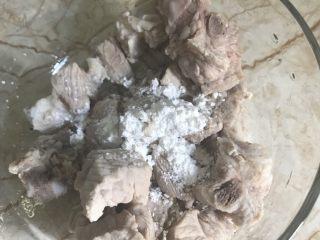 糖醋排骨,加少许干淀粉