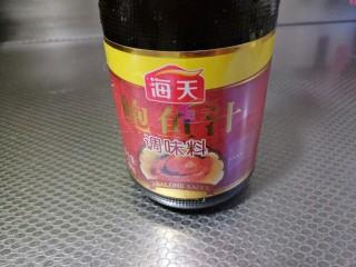 葱烧海参,准备鲍鱼汁
