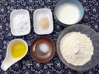 南瓜虾仁培根披萨,准备饼皮材料