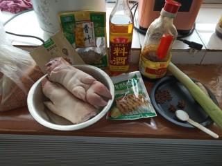 家常烤猪蹄,准备原料