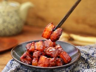 红烧肉,色泽红亮、肥而不腻,味道好极了!