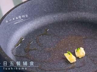 猪肝茼蒿炒鸡蛋,热锅倒橄榄油,蒜放入扁香,闻到香味,蒜取出来。