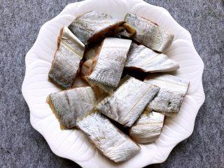 香辣带鱼,新鲜带鱼450g
