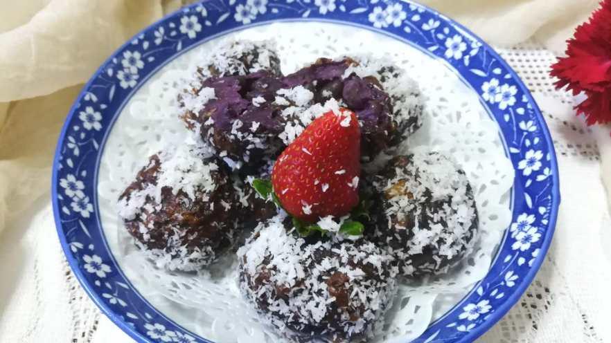 椰蓉紫薯球——遥知不是雪,唯有暗香来