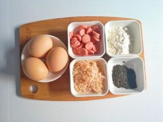 春季补钙食谱-虾皮火腿饼,食材准备:鸡蛋3枚、虾皮15克、面粉15克、火腿片1根、牡蛎粉3克