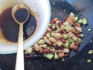 最好吃的宫保鸡丁(超详细步骤),然后放入调好的汁