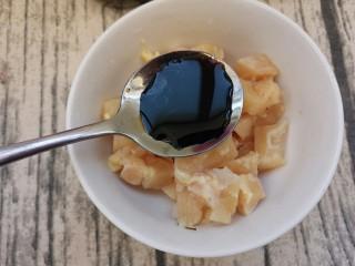 最好吃的宫保鸡丁(超详细步骤),一勺生抽