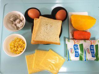 宝宝辅食12M➕:南瓜虾仁芝士吐司布丁,准备好所有材料