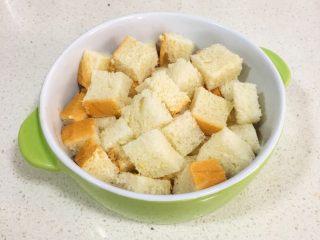 宝宝辅食12M➕:南瓜虾仁芝士吐司布丁,吐司切小块后放入耐高温的烤碗中