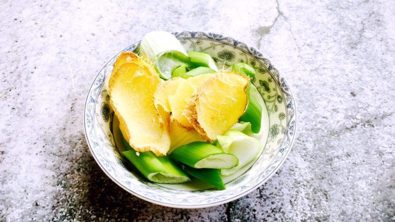 鲫鱼豆腐汤,准备好葱段和姜片。
