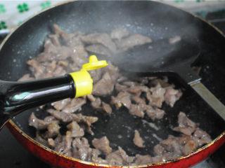 孜然羊肉,淋入美极鲜味汁