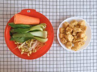 青菜豆泡汤,准备好食材