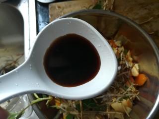 #时令菜#清香开胃的折耳根凉拌橙皮,醋,看,这么多都没多酸呢,可以多加点哈