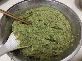 茴香蚕豆饼,就这个样子啦😄