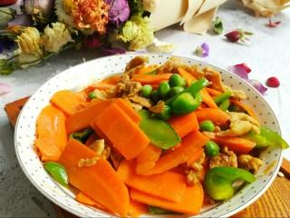 胡萝卜炒豌豆,开吃吧。