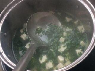 翡翠白玉汤,加入少许盐和鸡精