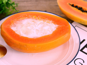 养颜木瓜盅!一整碗满满的胶原蛋白